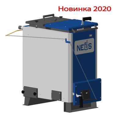 Шахтный котел Неус Майн (Mine) - НОВИНКА 2020!