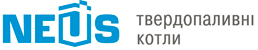 Котлы Неус - официальный сайт представителя в Киеве